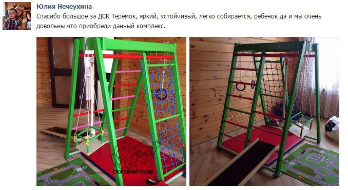 Спортивный комплекс для детской комнаты - ДСК Добрыня в зеленом цвете