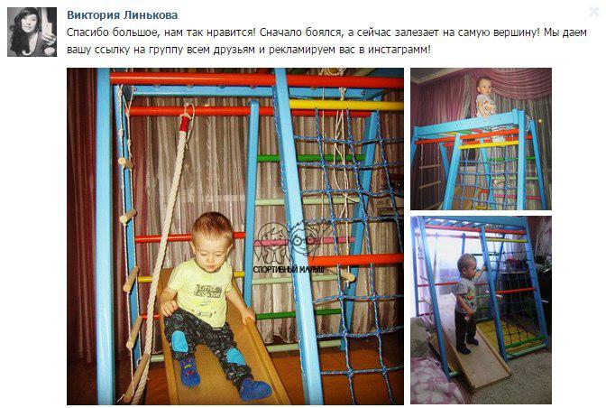 Фотографии и отзывы родителей. Спортивный комплекс Теремок