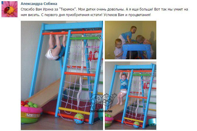 Детский комплекс для раннего развития малышей от года деревянный. Отзывы родителей. Как выбрать подходящий по возрасту и комплектации.