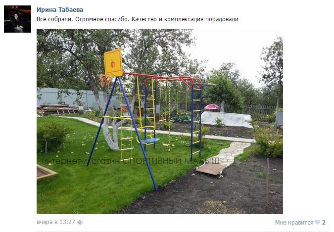 Детский спорткомплекс ДСК Пионер Юла ТК для дачи