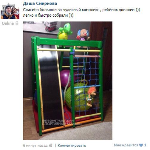 Идеи для детской комнаты. Домашняя спортивная площадка со шведской стенкой и лазалками