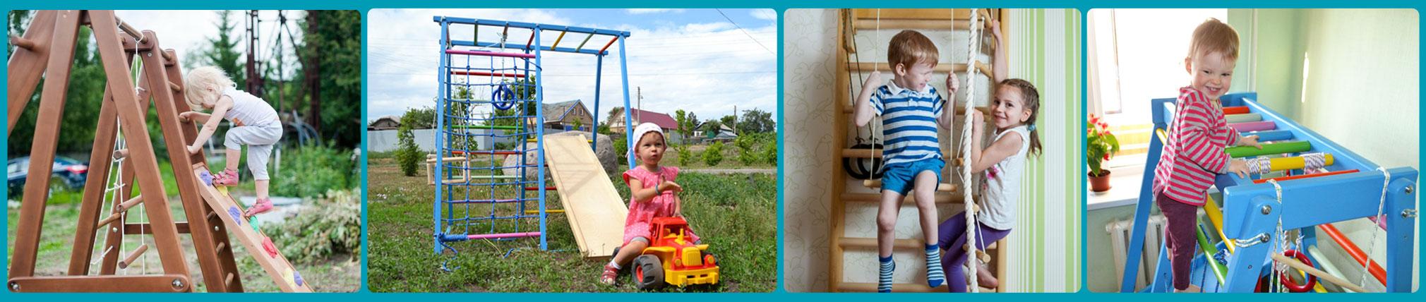 Детские спорткомплексы для дома и дачи от производителя