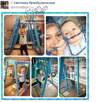 Как малыши начинают заниматься спортом. Детский спорткомплекс для дома со шведской стенкой, горкой, лазалкой, качелями, канатом, рукоходом, кольцами и гимнастическим матом.