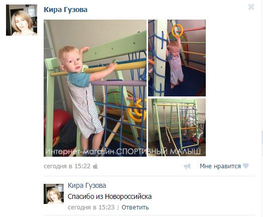 Спортивный уголок - игровой домик для подвижного малыша ДСК Теремок. Отзыв мамы.