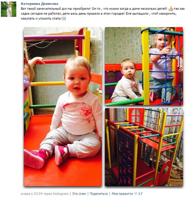 Отзыв о ДСК Гулливер от Екатерины Денисовой.