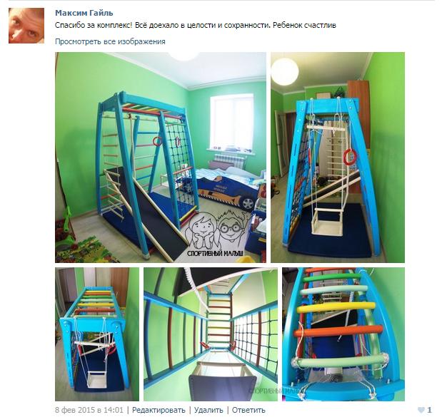 Выбор детского спортивного комплекса для малыша от года. Отзывы родителей и фотографии.
