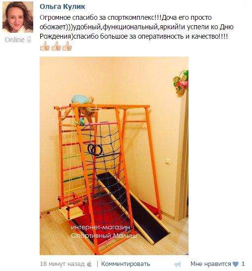 новый отзыв о спорткомплексе Теремок (Металл)