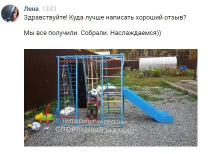 Фото-отчет от Елены. ДСК Богатырь